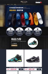 [B219-2] 黑色、户外运动、男装、男鞋、运动鞋行业模板