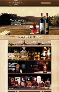 [B239-1] 良木-名酒、美食、咖啡等食品类旺铺专业版模板