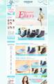 基础版:青春-女鞋、化妆品行业专用专业版旺铺模板