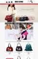 素人-精品女包、鞋行业专用旺铺专业版模板