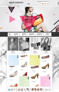 [B263-2] 小而美-黑白系女鞋女包行业专用专业版旺铺模板