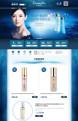 深海精华-化妆、美容行业旺铺专业版模板