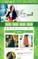 绿意呼吸-全行业通用春夏季旺铺专业版模板