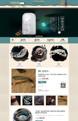 饰物阁-古典饰品、玉器、珠宝、佛珠专用旺铺专业版模板