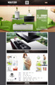 品味生活-厨卫、厨房用品行业通用旺铺专业版模板
