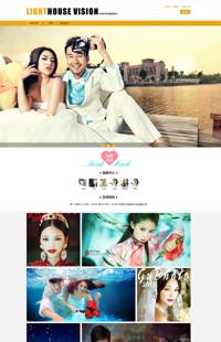 [B281-1] 婚庆公司、婚纱摄影行业专用旺铺专业版模板