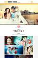 婚庆公司、婚纱摄影行业专用旺铺专业版模板