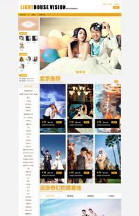 [B292-1] 基础版:婚庆公司、婚纱摄影行业专用旺铺专业版模板