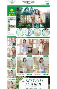 [B321-1] 基础版:色泽高雅,魅力十足-服装行业通用旺铺专业版模板