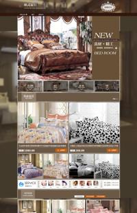 [B335-1] 棕色系:家具类行业专用旺铺专业版模板
