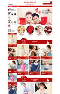 [B365-1] 基础版:婚庆小礼品类行业专用旺铺专业版模板