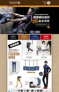 [B370-1] 棕色系:男装牛仔类行业专用旺铺专业版模板