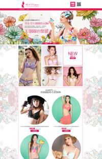 [B382-1] 女人屋-女生内衣类行业专用旺铺专业版模板