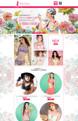 女人屋-女生内衣类行业专用旺铺专业版模板