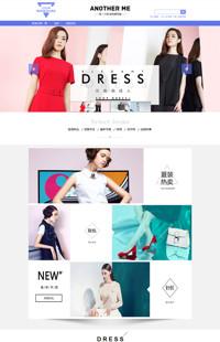 [B385-1] 青涩风情-女装行业通用旺铺专业版模板