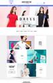 青涩风情-女装行业通用旺铺专业版模板