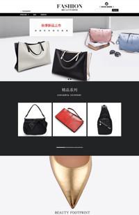 [B427-1] 包容,让魅力绽放-女包女鞋行业通用旺铺专业版模板