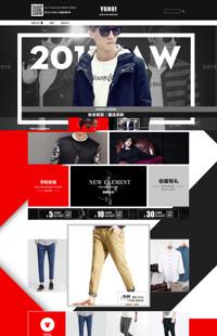 [B439-1] 酷黑时尚:男装类、男士类行业专用旺铺专业版模板