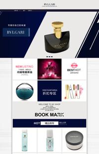 [B512-1] 淡雅清香-香水、化妆品美容类行业专用旺铺专业版模板