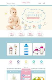 [B514-1] 宝贝之爱,妈妈之选-母婴行业通用旺铺专业版模板