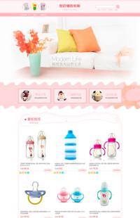 [B520-1] 粉可爱-母婴用品、童装、儿童玩具、宠物等行业通用旺铺专业版模板