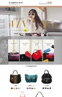 [B531-1] 简洁的款式,易于搭配的色彩-鞋包行业通用旺铺专业版模板