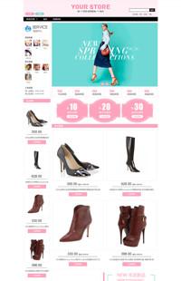 [B553-1] 基础版:美始于足下-鞋包行业通用旺铺专业版模板