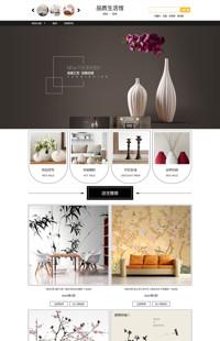 [B648-1] 艺术家居,品位生活-家居行业通用旺铺专业版模板
