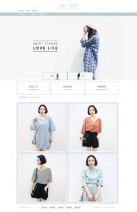 [B680-1] 悠闲生活,高雅品位-服装行业通用旺铺专业版模板