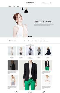 [B689-1] 美丽一身,惬意一生-女装、女鞋类行业专用旺铺专业版模板
