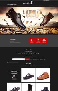 [B726-1] 步步难挡,魅力足行-男鞋、男装类行业专用旺铺专业版模板