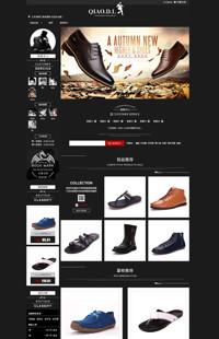 [B731-1] 基础版:步步难挡,魅力足行-男鞋、男装类行业专用旺铺专业版模板