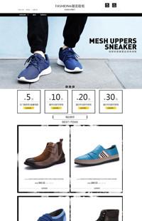 [B738-1] 款式流行,构思独特-鞋包行业通用旺铺专业版模板