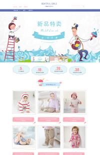 [B766-1] 新玩法,童享受-童装、母婴行业通用旺铺专业版模板