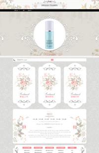 [B772-1] 东方护肤 美丽传奇-化妆美容、饰品珠宝类行业专用旺铺专业版模板
