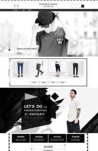 [B780-1] 高尚品质,时尚未来-服装、鞋包、化妆美容行业通用旺铺专业版模板