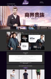 [B834-1] 品位男装,时尚阳刚-男装、男鞋专用旺铺专业版模板