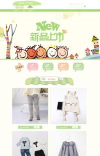 [B850-1] 有我,童年更加闪靓-童装、母婴、儿童玩具、宠物用品行业通用旺铺专业版模板