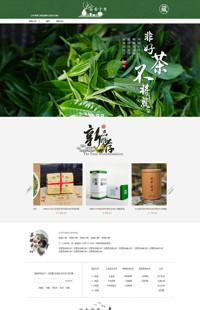 [B889-2] 禅茶一味-简约复古中国风茶叶、茶具行业专用旺铺专业版模板