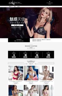 [B896-1] 穿出时尚,秀出美丽-内衣行业专用旺铺专业版模板