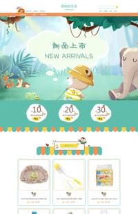 [B914-1] 小玩具,大乐趣-母婴、童装、儿童玩具、数码周边行业通用旺铺专业版模板