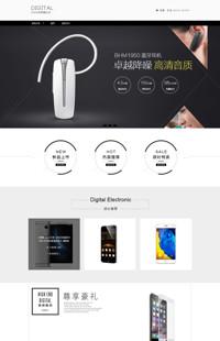 [B931-1] 年轻时代,炫出自我-手机数码行业专用旺铺专业版模板