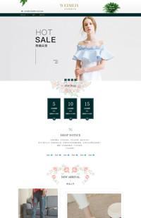 [B947-1] 欧美风情,我的最爱-女装、女鞋行业专用旺铺专业版模板