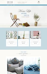 [B990-3] 乐享生活,品味精彩-床上用品、窗帘布艺类等家居行业专用旺铺专业版模板
