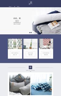 [B990-4] 乐享生活,品味精彩-家居行业、良品类型店铺专用旺铺专业版模板